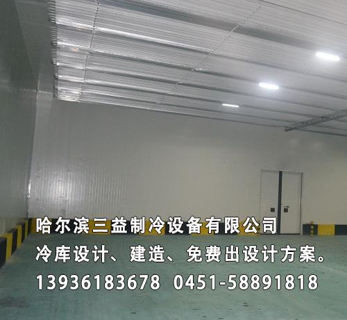 上海硕农冷库