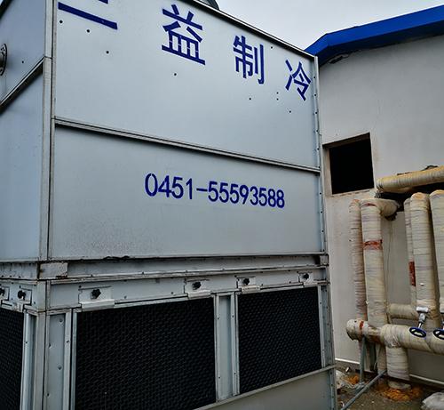 哈尔滨冷库安装