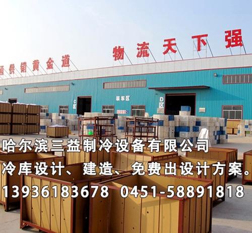 国际农产品物流冷库工程9850m³