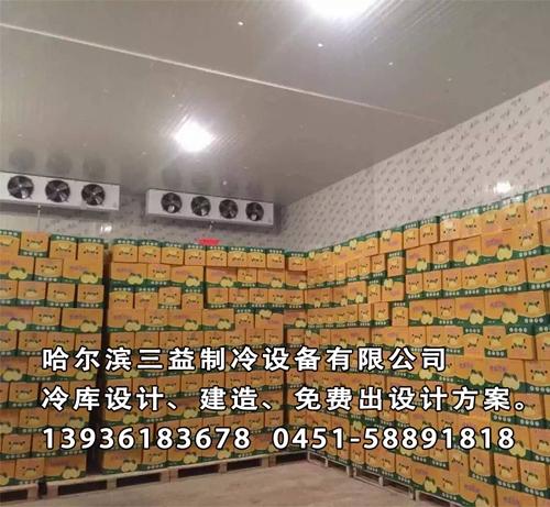 丽江果然鲜10000m³冷库工程