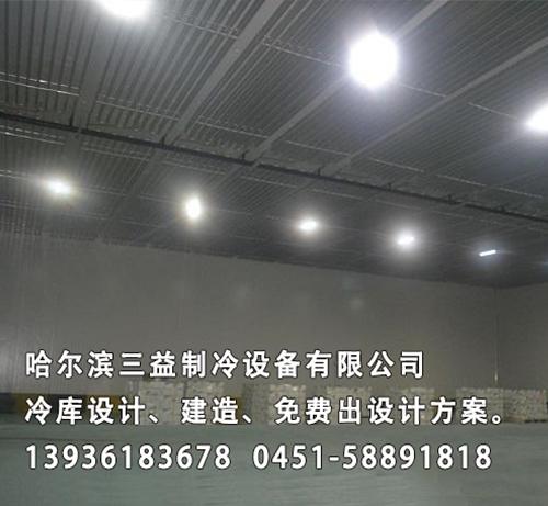 正阳楼食品冷藏铝合金排管冷库