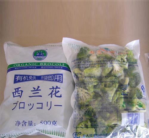 蔬菜速冻冷库